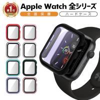 アップルウォッチ 5 カバー ガラスフィルム Apple Watch Series 5 ケース Apple Watch 4 カバー 40mm 44mm 耐衝撃 全面保護フィルム 必要なし 装着簡単 超薄型