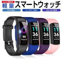 血中酸素 血圧測定 2020年最新 スマートウォッチ スマートウォッチ レディース メンズ Line iPhone Android 対応  日本語対応  IP68防水