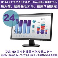 【正規Windows搭載】 ●Windows7Professional64bit ●Serversp...