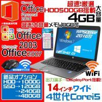 Windows10にアップグレート済み、(HDD内にWindows7リカバリ領域有)  【オフィス2...
