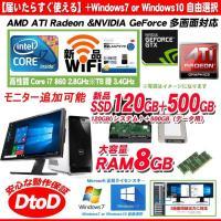 【正規Windows搭載】 Windows10-Professional64bitリカバリ済 リカバ...
