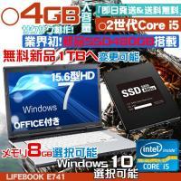 ●Windows Live メール導入されました ●Internet Explorer11更新済でウ...
