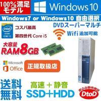 【正規Windows搭載】 Windows10-Professional64bitリカバリ済  【D...