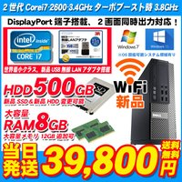 【正規Windows搭載】 Windows10-Professional32bitリカバリ済  【D...