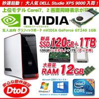 【正規Windows搭載】 Windows10-Professional32bitリカバリ済 HDD...