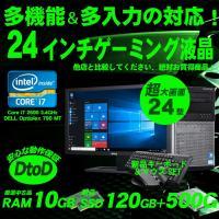 【正規Windows搭載】 Windows10-Professional64bitリカバリ済  【安...