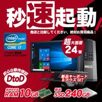 【正規Windows10搭載】 Windows10 Professional64bitリカバリ済  ...