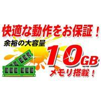 ポイント2倍 DELL OptiPlex モデル 中古デスクトップパソコン Corei5 2400 3.10GHz 送料無料  メモリ4GB HDD500GB Windows10Pro64|livepc2|07