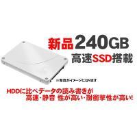 ポイント2倍 DELL OptiPlex モデル 中古デスクトップパソコン Corei5 2400 3.10GHz 送料無料  メモリ4GB HDD500GB Windows10Pro64|livepc2|08