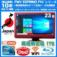 【正規Windows搭載】 Windows7Professional32bitリカバリ済 HDD内に...