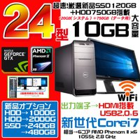 【正規Windows搭載】 Windows7Professional32bitリカバリ済 HDD内に...