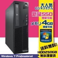 【正規Windows搭載】 Windows7Professional32   【DVD再生ソフトがイ...