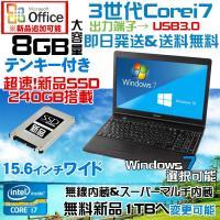 Windows10アップグレード済「HDD内にWindows7リカバリ領域有」  【保証サービス】 ...