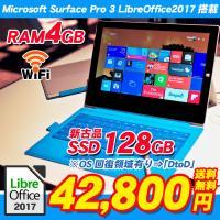 【正規Windows搭載】 Windows7Professional64bitリカバリ済   【オフ...