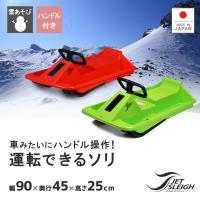 【商品サイズ】約幅76×奥行46×高さ20cm 【商品重量】約2.4kg 【カラー】ピンク、グリーン...