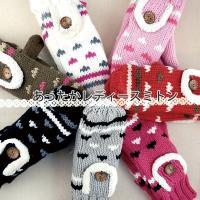 【商品説明】 ひも付きで便利なミトン手袋。プレゼントにもどうぞ! 商品大きさ 縦:約24cm、横:約...