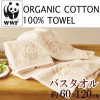 ■サイズ:約60cm×120cm  ■素 材:綿100%  ■特 徴:オーガニックコットン糸100%...