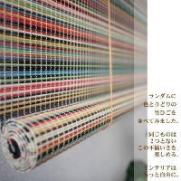 竹 ロールスクリーン 88×180cm 1本売 マルチボーダー