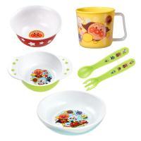 食器セット 子供用食器 アンパンマン キャラクター 食洗機対応 プラスチック製 ボリュームセット ( マグカップ お茶碗 スプーン フォーク 小鉢 皿 )