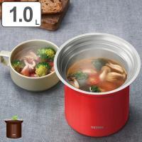 具材、調味料、お湯を入れて待つだけで、簡単・時短でおいしいスープがつくれます。煮詰めないので、素材の...