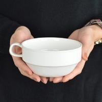 スープカップ スタッキング 460ml 洋食器 軽量強化磁器 フォルテモア ( 白い食器 強化 軽量 割れにくい 器 皿 食器 )