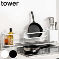 組み合わせ自在の自立式収納パネルです。キッチンツールや洗剤、ラップなど普段使っているキッチン道具を収...