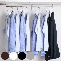 ハンガー 衣類収納アップハンガー 2本組 ( 収納 衣類ハンガー ハンガーラック コート収納 段違い )
