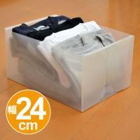 ●収納ケース内に収納しづらい薄い衣類をきちんと整理できます ●Tシャツ収納にピッタリサイズ ●収納ケ...