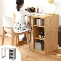 コンパクトでナチュラルなデザインのwit'sシリーズの学習机です。オープンラックが付いたシンプルなデ...