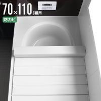 コンパクト 風呂ふた ネクスト 70×110cm M-11W ( 風呂蓋 風呂フタ ふろふた )