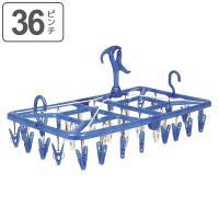 ●左右の補助フックを使えば、ベランダからはみ出さずに洗濯物を干すことができます。 ●太いポールにもロ...