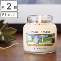 高品質なアロマオイルをふんだんに使用しています。火を灯さなくても香りが漂い、ルームフレグランスとして...