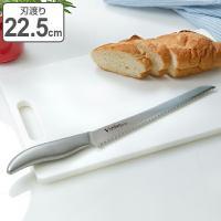 フランスパンなどの堅い皮も簡単に切れるパンナイフです。特殊加工の波刃で、果実や野菜、チーズなどもカッ...