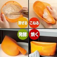 ●簡単にパンが作れるシリコーン製のパンクックバッグです。 ●バッグに入れたままオーブンで焼け、シリコ...