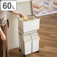 ●キッチンのゴミをひとまとめできるゴミ箱です。 ●サイドフックの利用で最大5分別できて使い勝手バツグ...