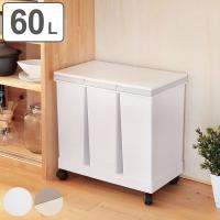 資源ゴミを分別できるワゴンゴミ箱です。ワンプッシュでフタを開けることができます。台車から1個ずつゴミ...