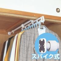 押入れにハンガーかけ。深い奥行きを利用した突っ張り式。押入れに衣服の収納スペースができます。スパイク...