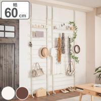 ●簡単に雰囲気ある空間を演出できる、カーリーデザインのスチール製ラダーラックです。 ●お部屋はもちろ...
