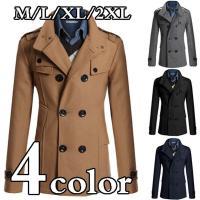 商品コード:coat-23 カラー:画像通り サイズ:画像通り  キーワード検索:コート レディース...