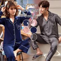 【商品コード】:LSY014 【素材】:綿 【カラー】:画像通り 【サイズ】:(約) 男性:  *参...
