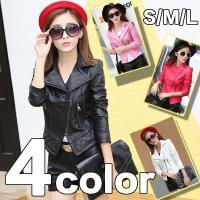 商品コード:mpy-7 素材:PU革 カラー:写真通り ピンク、ホワイト、ブラック、ローズレッド サ...