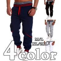 商品コード:zb-31 カラー:写真通り ブラック、ホワイト、ネイビー、グレー 生地:コットン サイ...