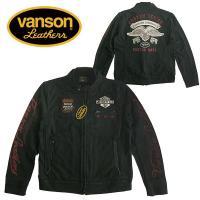 「VANSON/バンソン」の随所にワッペンや手の込んだ刺繍が施された、存在感抜群のライダースジャケッ...