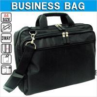 ビジネスバッグ 多機能 Relife B4 3WAY ビジネスバック ウレタン入 マチ伸び 2134