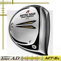 アストロツアー S1 ドライバー ツアーAD MTシリーズ カスタムモデル|lockon