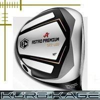 アストロツアー プレミアム WI460 ドライバー クロカゲ XMシリーズ カスタムモデル lockon