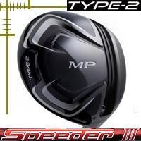 ミズノ MP タイプ2 ドライバー スピーダー エボリューション 3シリーズ カスタムモデル 17年モデル|lockon