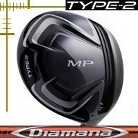 ミズノ MP タイプ2 ドライバー ディアマナ RFシリーズ カスタムモデル 17年モデル lockon