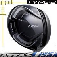 ミズノ MP タイプ2 ドライバー アッタス クールシリーズ カスタムモデル 17年モデル|lockon