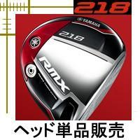 ●先行予約承ります。11月3日発売予定モデル●ヘッド単品販売●投影面積の大きい460CC・ヒールバッ...